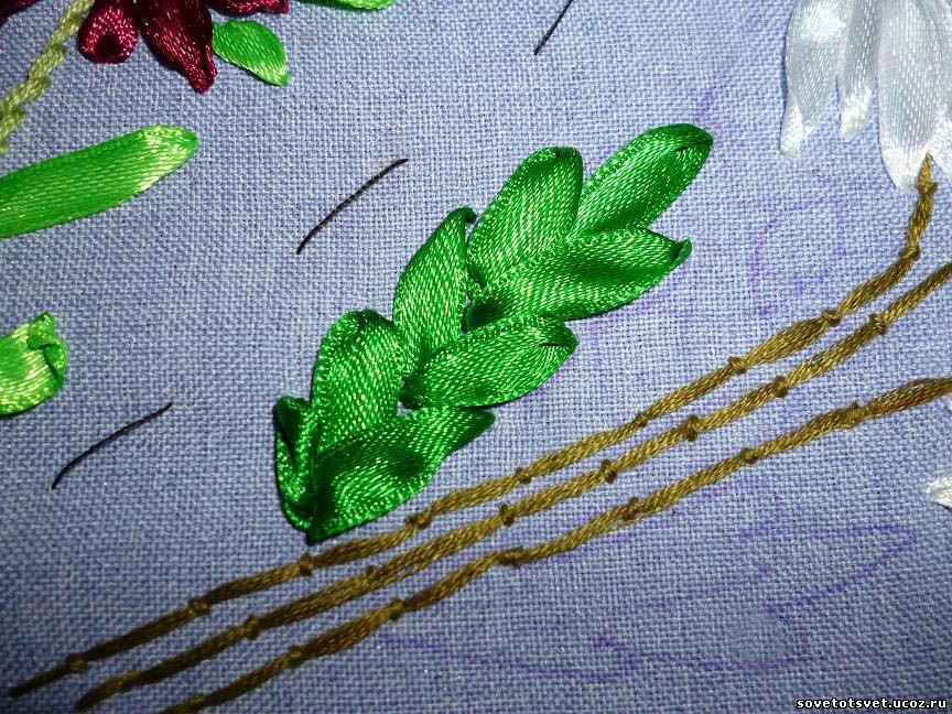 Вышивка листьев ромашек лентами
