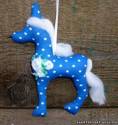 мастер-класс пошив лошадки