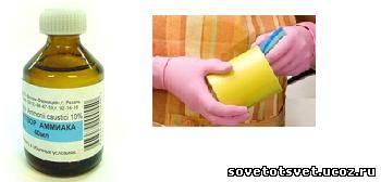чистка предметов нашатырным спиртом