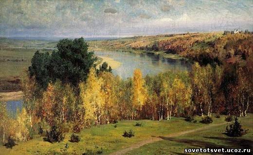 Василий Поленов - Золотая осень