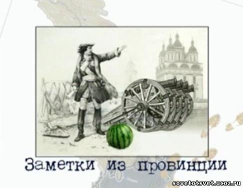 арбузы в Астрахани